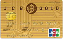 JCB CARD GOLD
